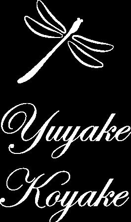 Yuyakekoyake